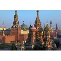 Russie Moscou11355